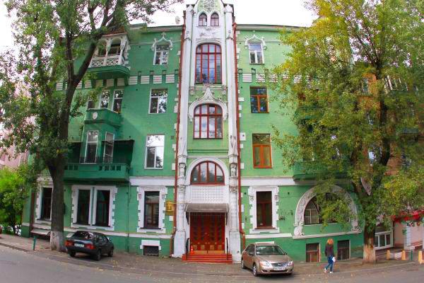 Замок Кощея Бессмертного ,Киев