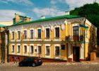 Дома-музеи Киева