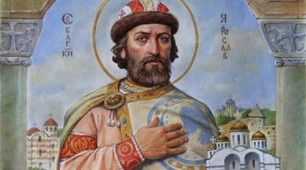 князь, Ярослав Мудрый