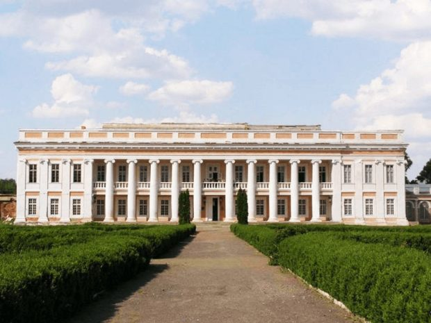 Дворец Потоцких, Винница