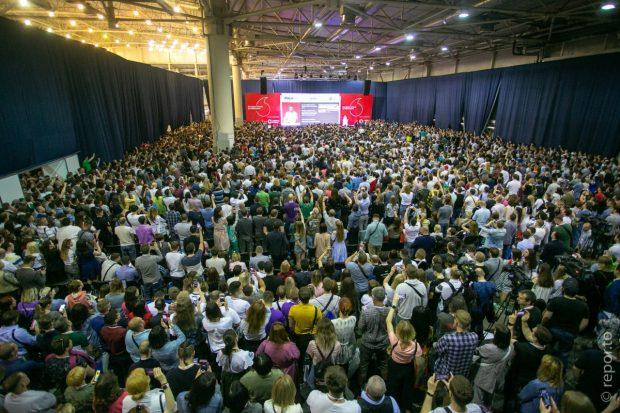 Зеленский выступил на iForum 2019 в Киеве