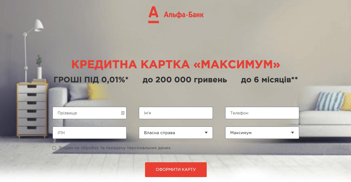 Заявка онлайн на кредит в хабаровске как инвестировать в зпиф