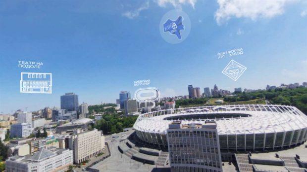 Киев: с утра и до рассвета c Lenovo Explorer