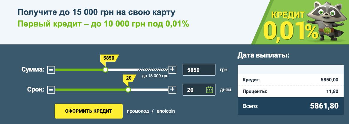 кредит онлайн самара creditvsamare24