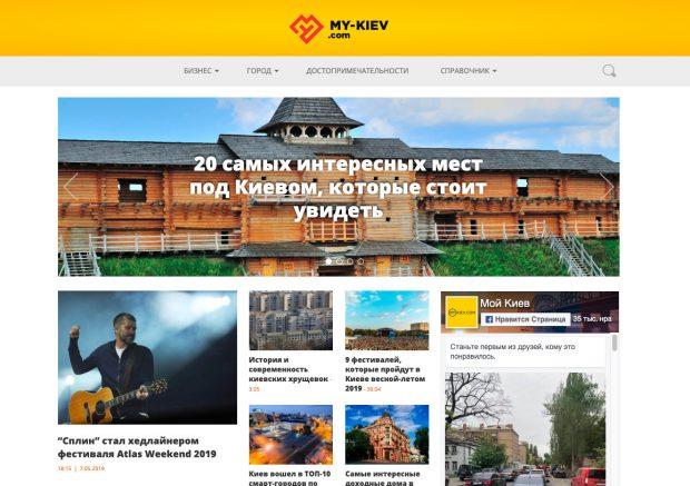 my-kiev-com