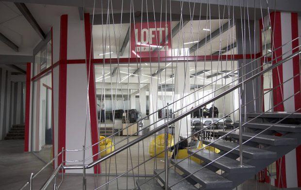 Коворкинг LOFTI Space в Киеве