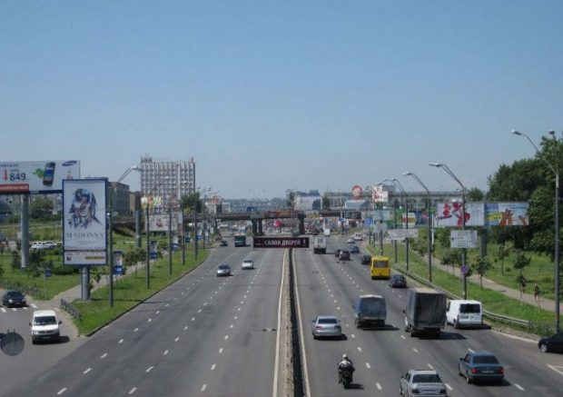 Суд Киева вернул проспектам Бандеры и Шухевича старые названия