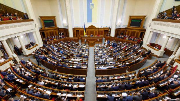 Рада приняла закон, предусматривающий процедуру импичмента