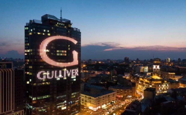 Гулливер в Киев