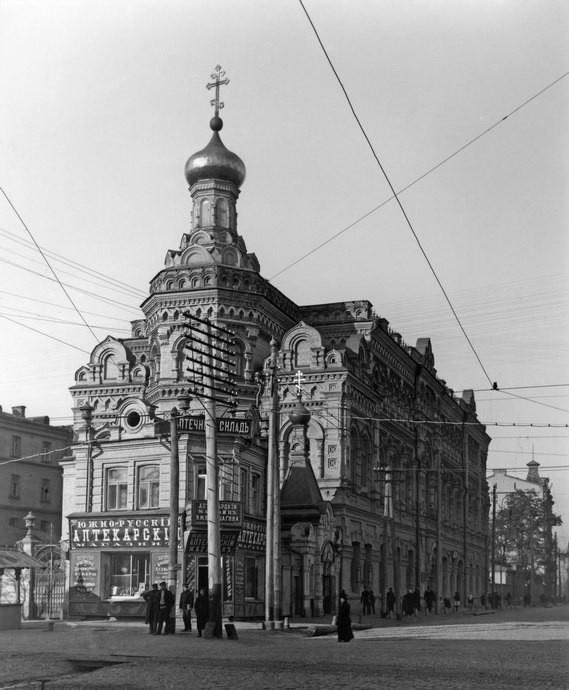 Церковь Иоана Златоуста