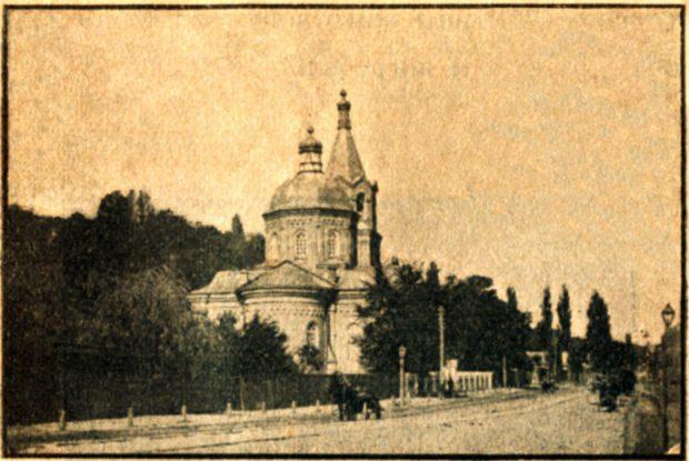 Иорданская церковь
