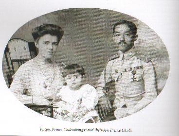 Екатерина Десницкая и принц Сиама