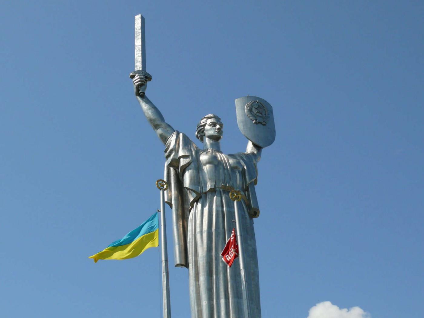 Родина-мать Киев