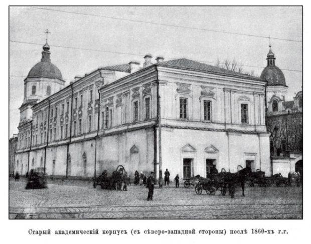 Староакадемический корпус
