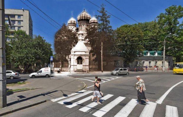 Церковь Киевский Иерусалим