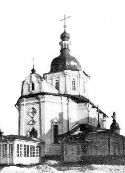 Церковь Василия Великого