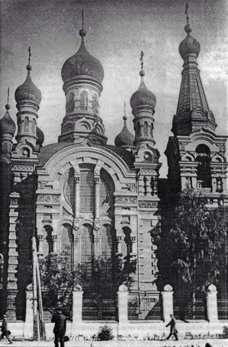 Илиинский собор