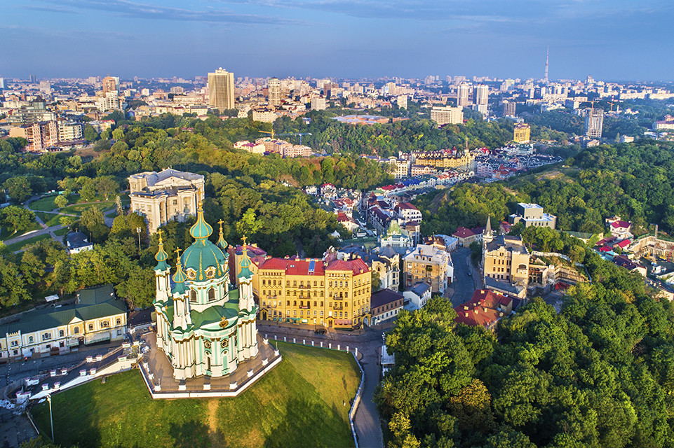 Киев на семи холмах