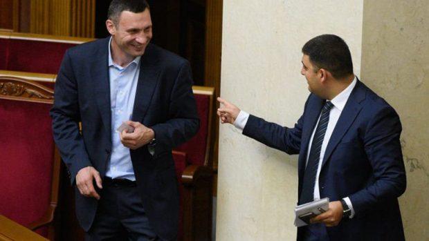 Гройсман решил не рассматривать увольнение Кличко