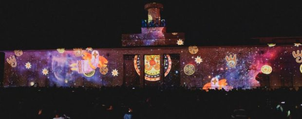 Во время Kyiv Lights Festival световой луч визуализирует запуск во Вселенную сигнал с мечтами 100 000 детей