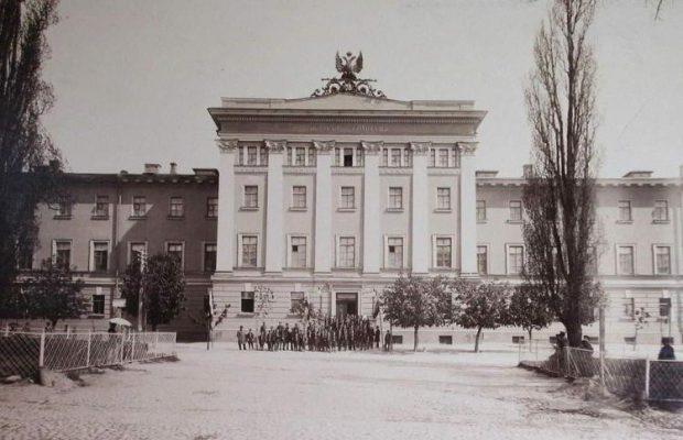 1-я киевская гимназия