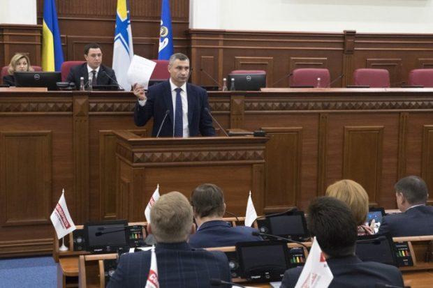 Кличко просит Раду о досрочных выборах Киевсовета