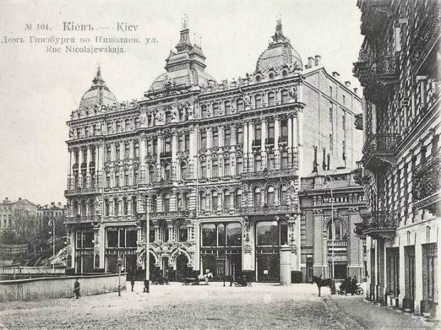 Резиденция Льва Гинзбурга