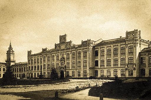 Главный корпус Киевского политехнического института, 1900 год