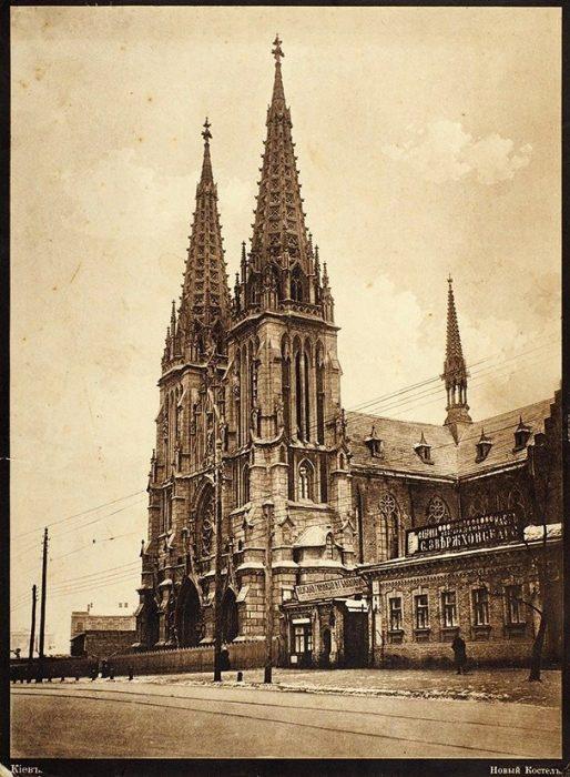 Католический костёл Св. Николая