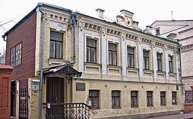 ул. Кудрявская, 9