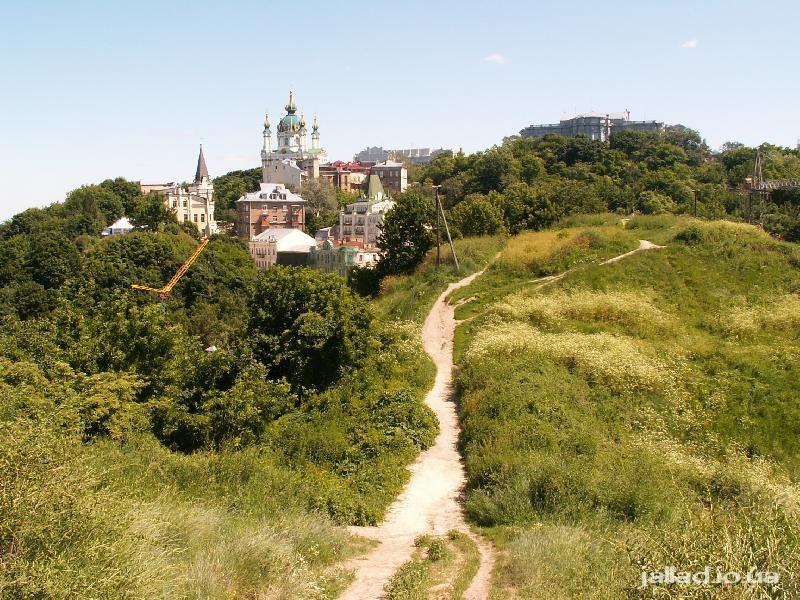 Замковая гора Киев