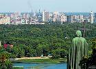 Труханов остров Киев