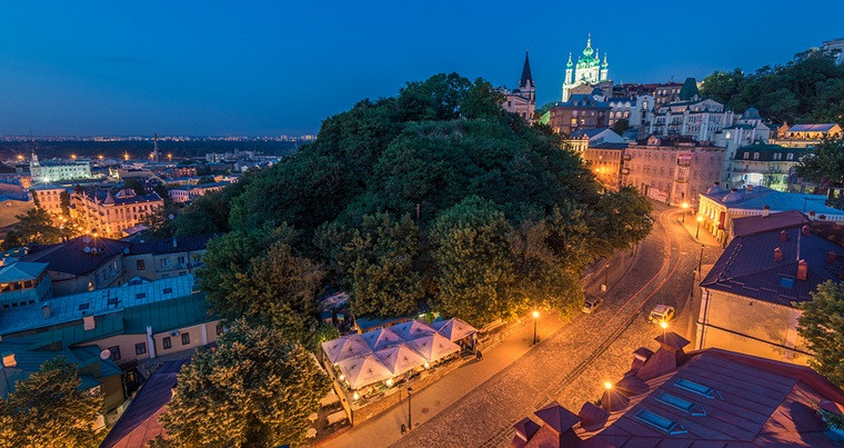 Гора Уздыхальница Киев