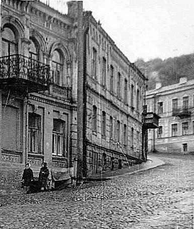 Дом Булгакова, 1960-e