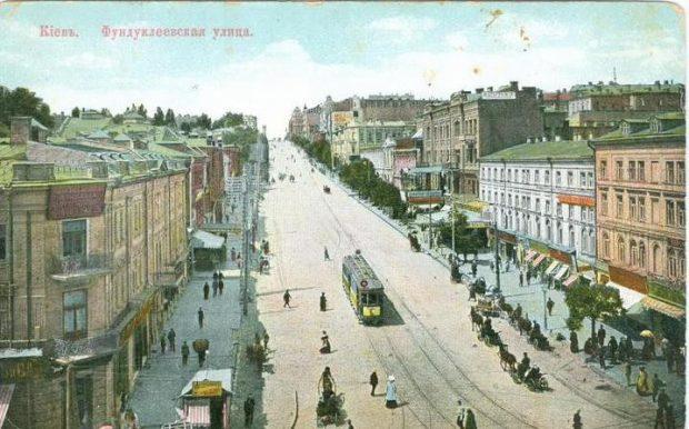 Вид на Фундуклеевскую улицу