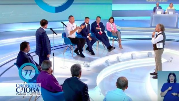 Кличко предложил Разумкова установить в парламенте систему голосования такую, как в Киевсовете