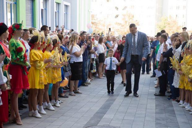 Кличко открыл новую самую большую и самую современную школу в Украине