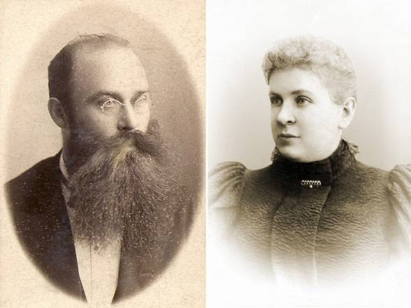родители Михаила Булгакова