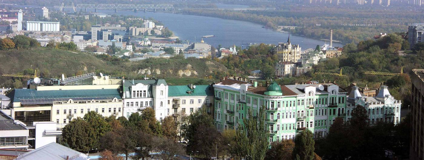 Вид на Киев с горы Уздыхальницы