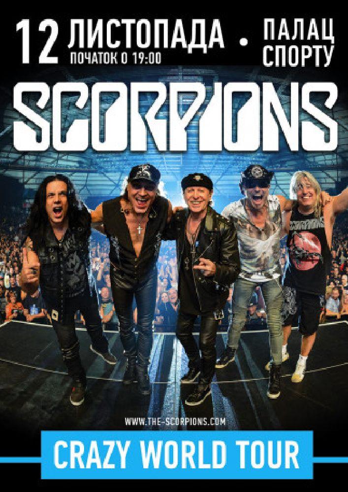 Scorpions. Crazy World Tour Киев