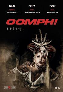 Oomph! Киев