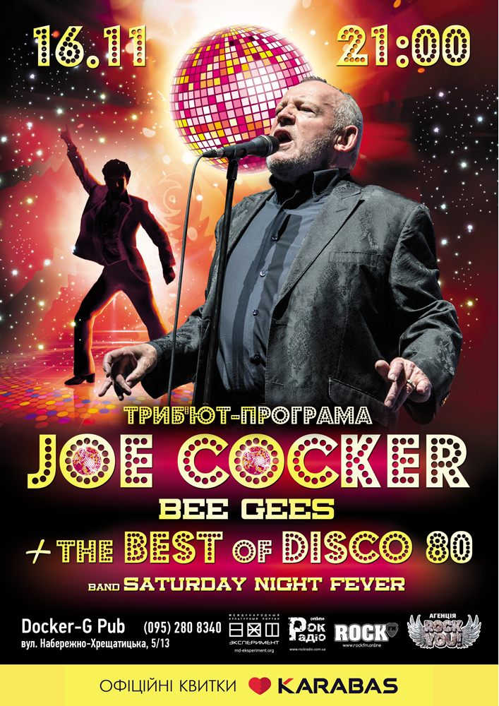 Tribute Joe Cocker and Bee Gees band Saturday Night Fever Киев