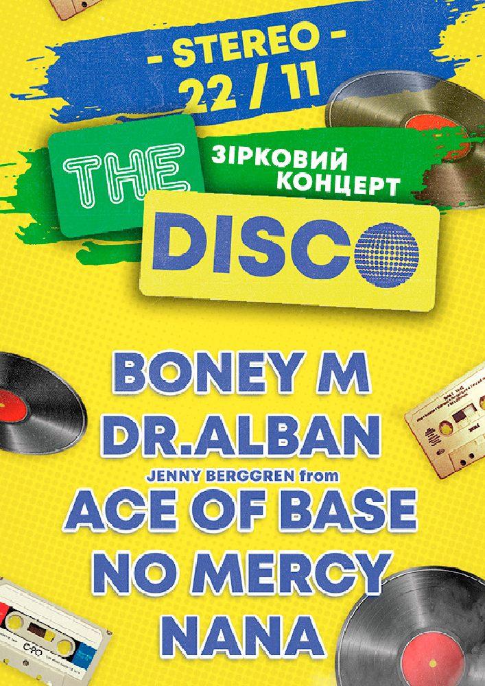 THE DISCO Киев