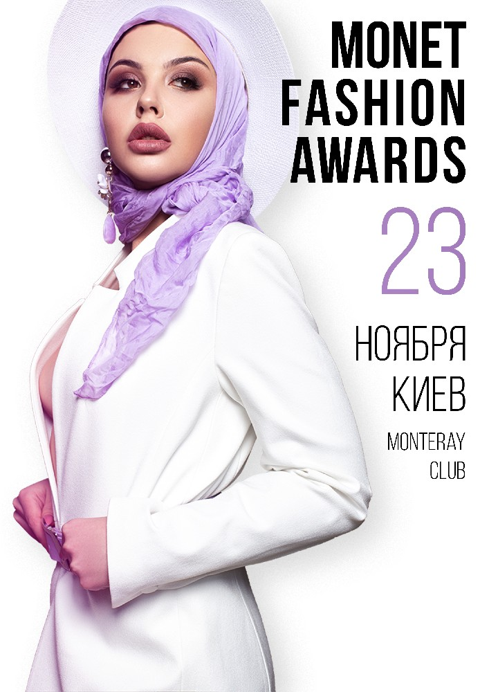 Monet Fashion Awards Киев