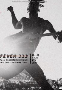 Fever 333 Киев