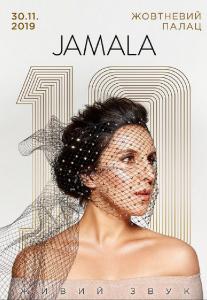 Jamala Киев