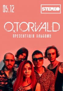 O.Torvald Киев