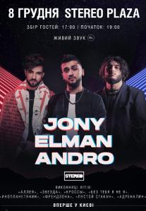 JONY ELMAN ANDRO Киев