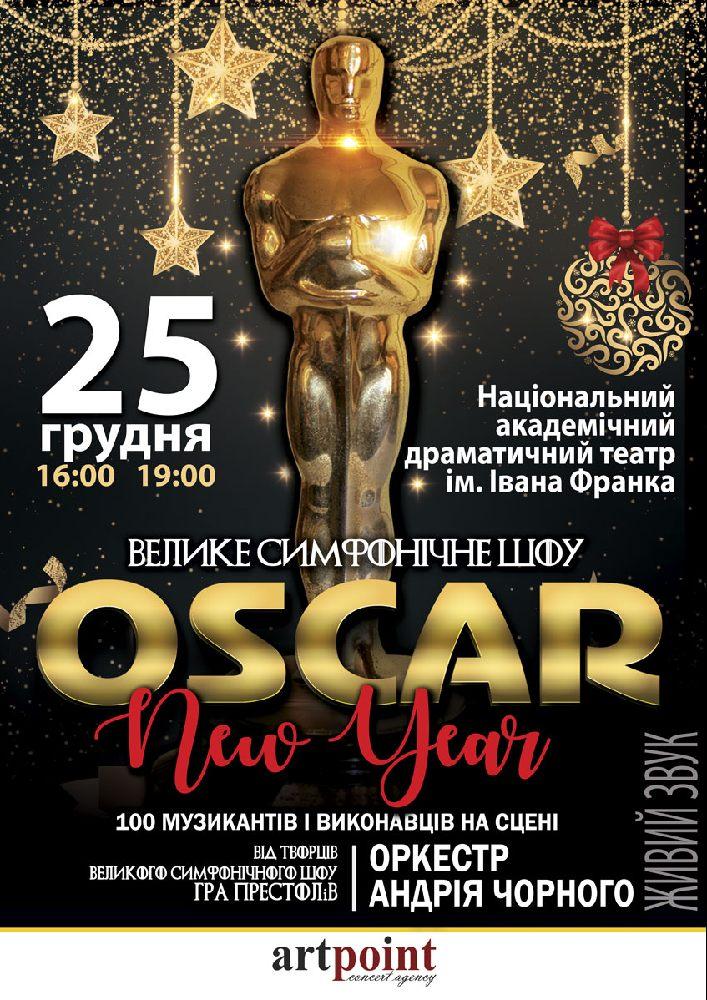 Велике симфонічне Шоу «New Year Oscar» Киев