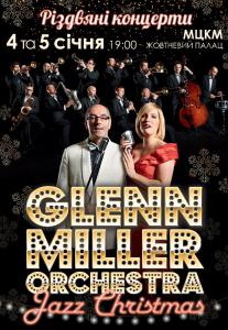 Glenn Miller Orchestra «Jazz Christmas» Киев